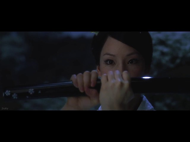Убить Билла,  Meiko KAJI  -  The Flower of Carnage