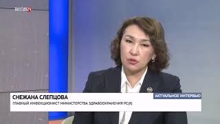 Коронавирус в Республике Саха Якутия