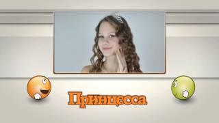 "Промо реклама Мюзикла "" Бременские музыканты"" - 1"
