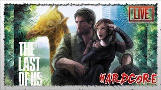 🔴 #5 THE LAST OF US [HARDCORE] #GAMEPLAY #PS4 #ESPAÑOL **JAVITO1351**