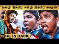 SIMTAANGARAN Viral Singer Returns   Thalapathy Vijay   AR Rahman   DC 212