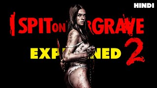I Spit on Your Grave 2 Explained in Hindi | I Spit on Your Grave 2 (2013) Explained Hindi Detailed