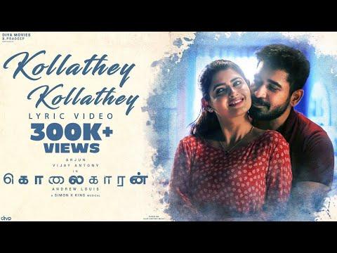 Kolaigaran - Kollathey Kollathey (Lyric Video)   Vijay Antony, Ashima   Andrew Louis   Simon K.King