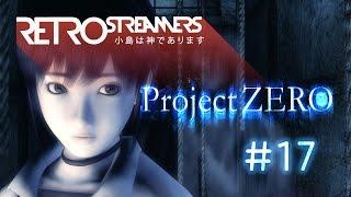 Project Zero (Capítulo 17) - Lunes de Terror - Final