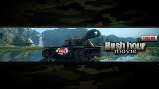 Канал Rush Hour Movie