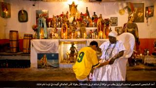 الشغف بكرة القدم في البرازيل شاهد