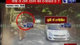 India News Exclusive: सीसीटीवी में दिखी हनीप्रीत !