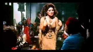 Souad Hosni Bano Bano - بانو بانو  سعاد حسني. دَنْـدَنة