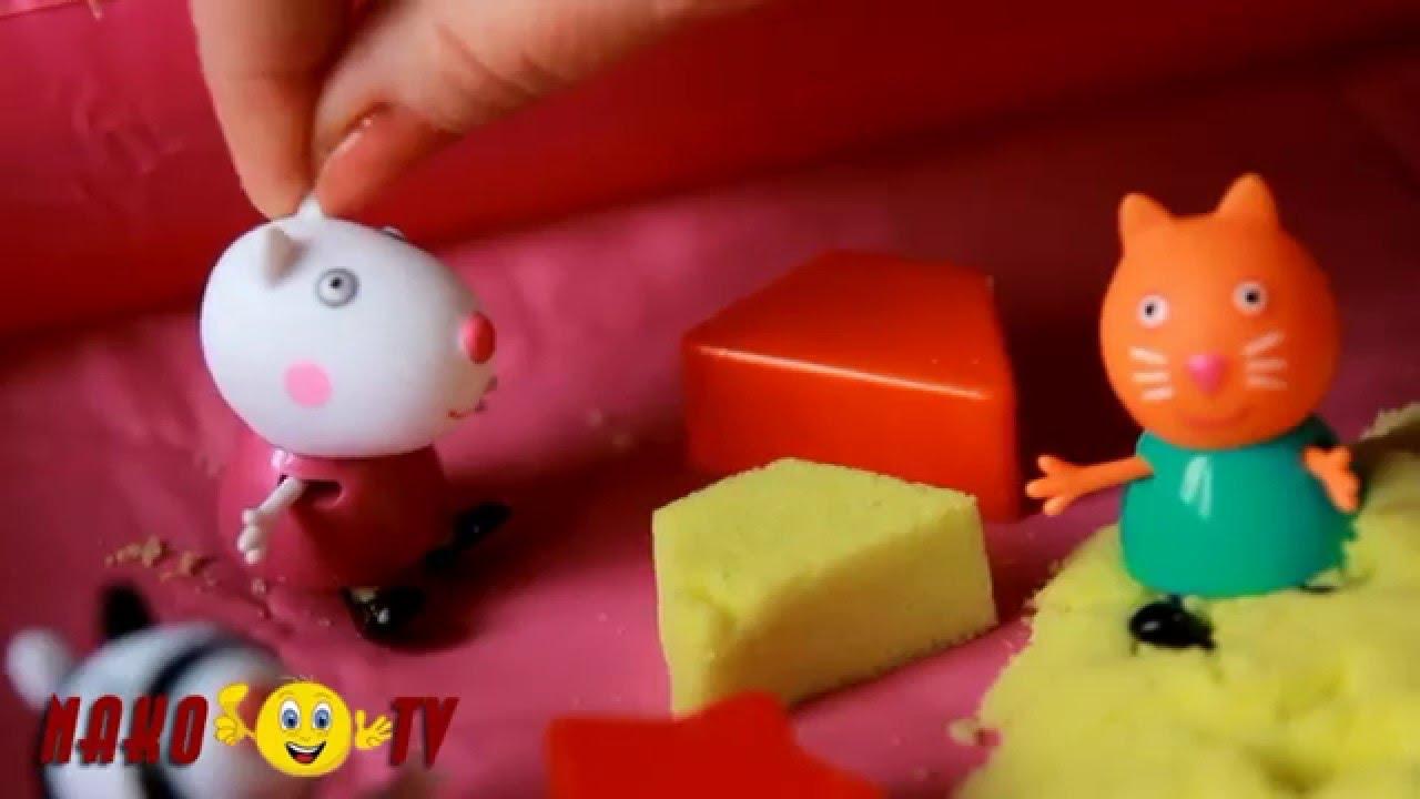 Свинка Пеппа Мультик из игрушек Свинка Пеппа и ее друзья ...