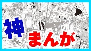 公式HP ▷ http://www.ciao.shogakukan.co.jp/comics/ 2月と言えば節分も...