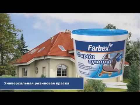 Видео Ral оцинковки