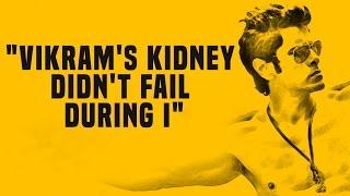 """Vikram's kidney didn't fail during I"" | Decoding Chiyaan Vikram Part -1| Fully Filmy"