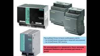 Программирование SIEMENS SIMATIC S7-1200 на примере котла КВГМ-35-150М (Часть 1)