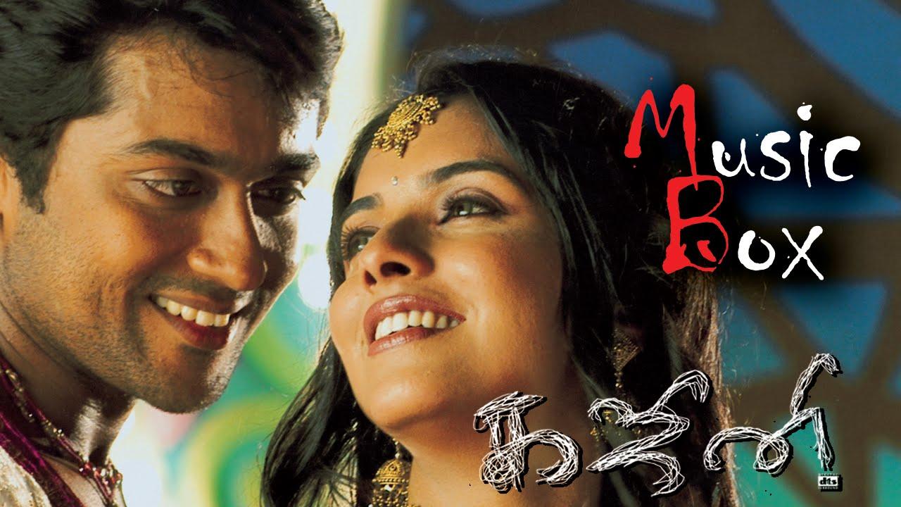 Isai Tamil Video Songs HD