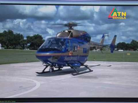 Bangladeshi Businessman Use Helicopter ride in Nearest factory
