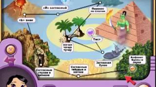 Электронные учебники для начальной школы