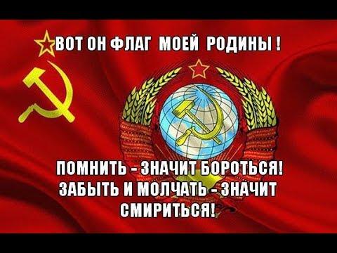 Песня о Советском Паспорте В Маяковский