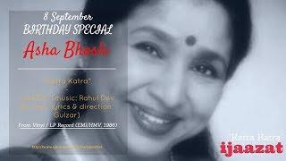 Asha Bhosle Katra Katra Ijaazat Film 1987 RD Burman Gulzar HMV Vinyl LP