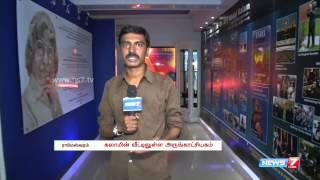 Video: APJ's residence converted into museum spl video news 28-07-2015 |  Today tamilnadu Hot News | News7 Tamil tv online