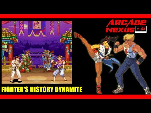 Fighter's History Dynamite - Stage - Feilin thumbnail