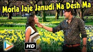 Download Hindi Video Songs - Morla Jaje Janudi Na Desh Ma | Latest Gujarati Love Song | Raju Thakor Song 2016