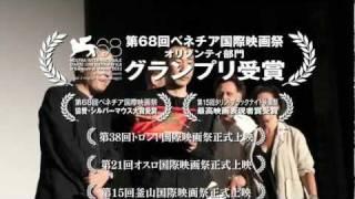 Cocco初主演・塚本晋也監督作品『KOTOKO』 2012/4/7(土)よりテアトル新...