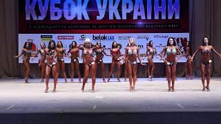 Кубок Украины по версии федерации UBPF Киев, 05-05-2018.