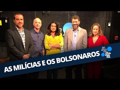 INCÊNDIO NO FLAMENGO, OS BOLSONAROS, AS MILÍCIAS E O VICE FALANTE