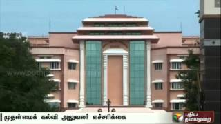 Namakkal Chief Educational Office names 10 schools failing to get NOC