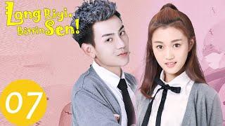 Long Riyi, Bittin Sen! | 7. Bölüm | Dragon Day, You're Dead | 龙日一你死定了 | Hou Pei Shan, Anson Qiu