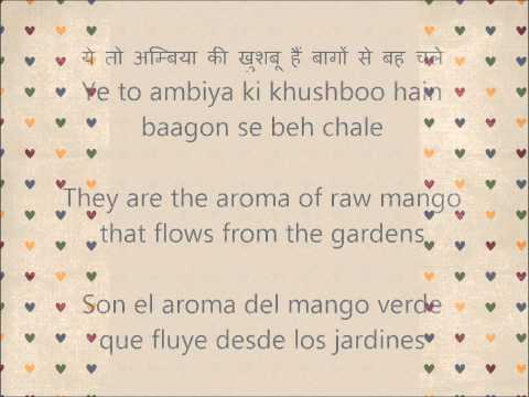 Taare Zameen Par Song Lyrics w/ Subtitles in English & Spanish