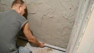 Облицовка плиткой ванной комнаты ч.4 (штукатурка по маякам)(В ролике подробно показано как и чем оштукатурить стены в ванной комнате,по ранее установленным маякам...., 2014-03-05T13:09:48.000Z)