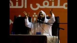 Repeat youtube video محاضرة عن البزرنجيه ابوعبدالعزيز الوسيدي