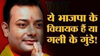 UP के भाजपा विधायक का मुस्लिमों के खिलाफ ये वीडियो वायरल हो रहा है | The Lallantop