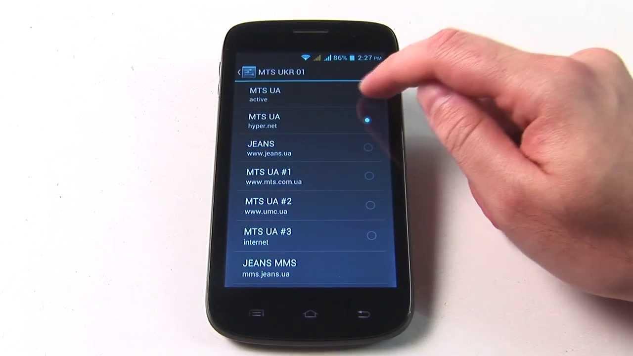 Net hook up mobiele versie