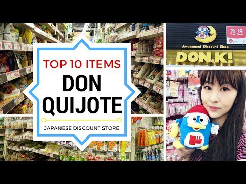 Top 10 Things To Buy At Don Quijote | JAPAN SHOPPING GUIDE