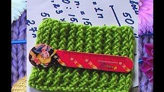Расчет петель при вязании на спицах. Как узнать плотность вязания.