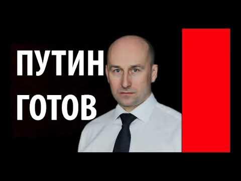 РЕФОРМА ПУТИНА ПEPЕВЕРHУЛА