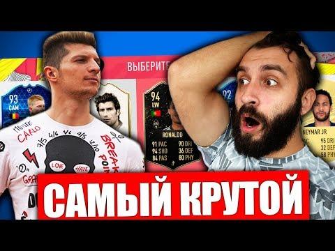 КТО СОБЕРЕТ КРУЧЕ DRAFT, ПОЛУЧИТ 5000р vs Лакер