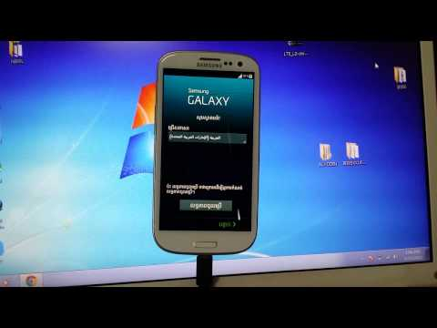 Galaxy S3-LTE (SHV-E210K) converted to GT-I9305 by Samsung