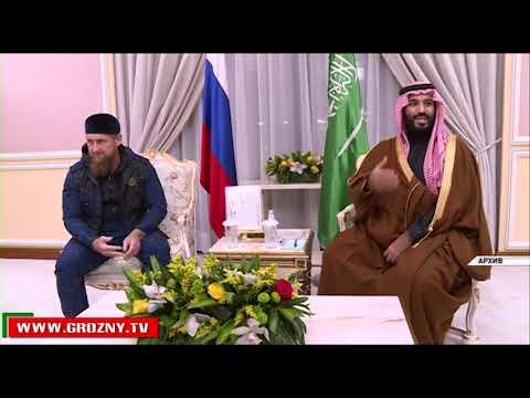 Рамзан Кадыров: Отношения