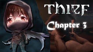[thief: Chapter 3] จอมโจรเจอของลับ
