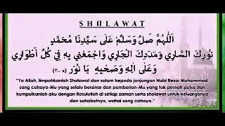 Shalawat Nur Beautiful Voice  Ijazah Habib