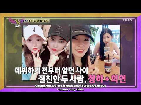 [ENG SUB] CHUNGHA 청하 CUT - MBN Real Life Men And Women EP.06 (AllForChunghaSubs)