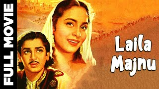 Laila Majnu│Hindi Full Movie│Shammi Kapoor, Nutan