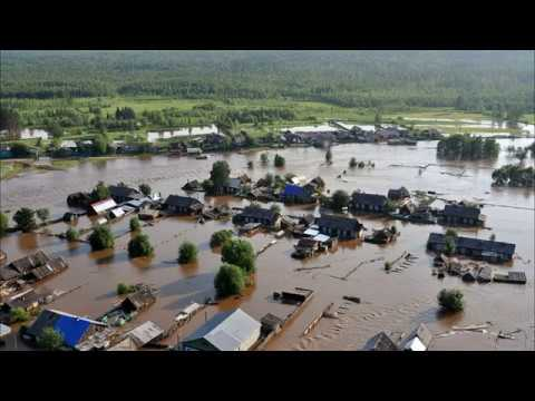 Наводнение. Прорыв дамбы в Иркутской области