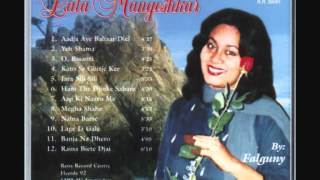 Nasima Falguny - Aaja Aayi Bahar