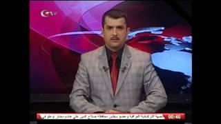 الفرق بين المذيعة قناة المصرية و المذيع قناة تركمن الي
