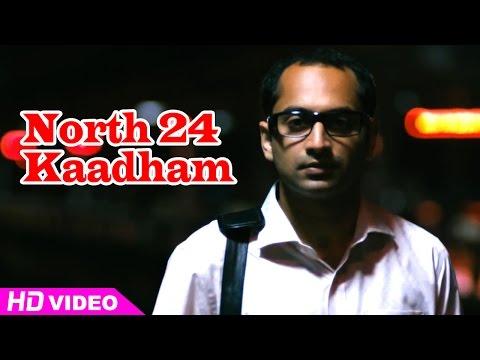 North 24 Kaatham Malayalam Movie | Climax Scene | Fahadh Faasil And Swathi Reddy Reunits
