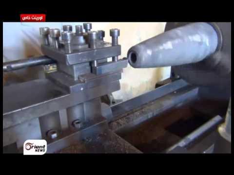 أورينت نيوز| انشاء معمل لصناعة قذائف الهاون في الغوطة الشرقية